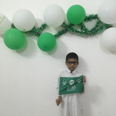 HAPPY SAUDI NATIONAL DAY (GRADE 1) (1)