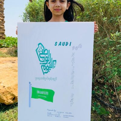 HAPPY SAUDI NATIONAL DAY (GRADE 1) (11)