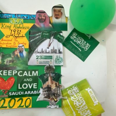 HAPPY SAUDI NATIONAL DAY (GRADE 1) (12)