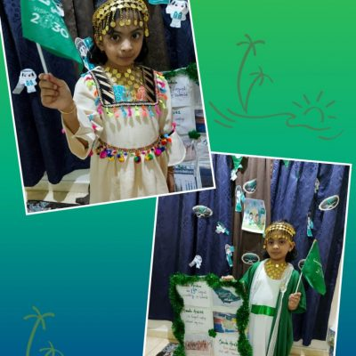 HAPPY SAUDI NATIONAL DAY (GRADE 1) (17)