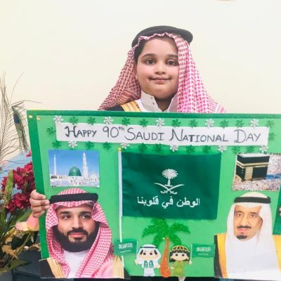 HAPPY SAUDI NATIONAL DAY (GRADE 1) (18)