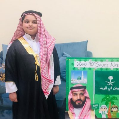 HAPPY SAUDI NATIONAL DAY (GRADE 1) (19)