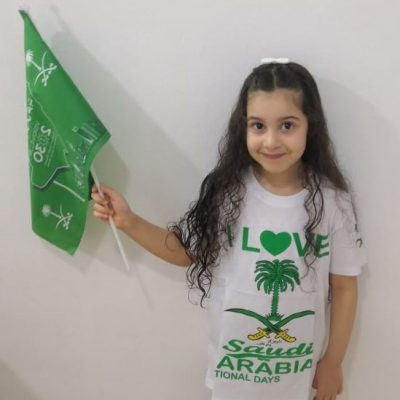 HAPPY SAUDI NATIONAL DAY (GRADE 1) (21)