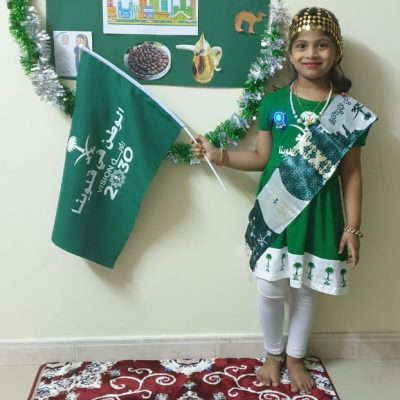 HAPPY SAUDI NATIONAL DAY (GRADE 1) (25)