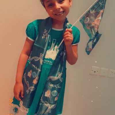 HAPPY SAUDI NATIONAL DAY (GRADE 1) (26)
