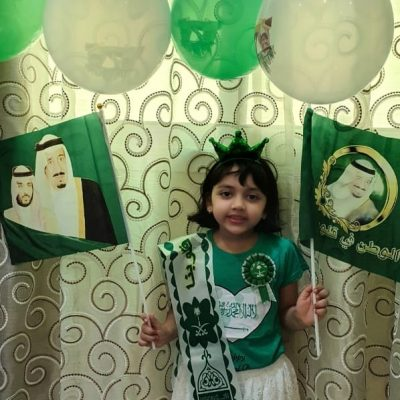 HAPPY SAUDI NATIONAL DAY (GRADE 1) (28)