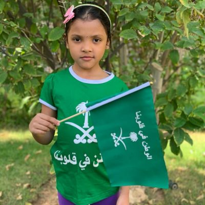 HAPPY SAUDI NATIONAL DAY (GRADE 1) (29)