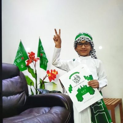 HAPPY SAUDI NATIONAL DAY (GRADE 1) (30)