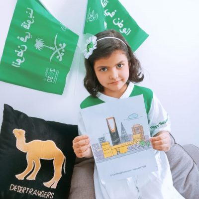 HAPPY SAUDI NATIONAL DAY (GRADE 1) (36)
