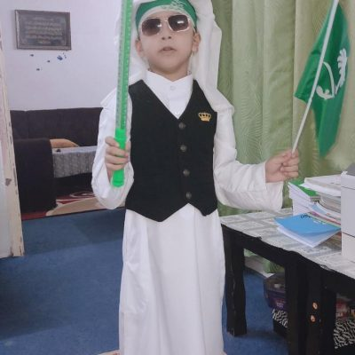 HAPPY SAUDI NATIONAL DAY (GRADE 1) (4)