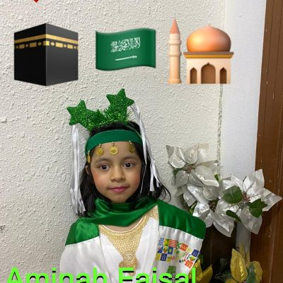 HAPPY SAUDI NATIONAL DAY (GRADE 1) (41)
