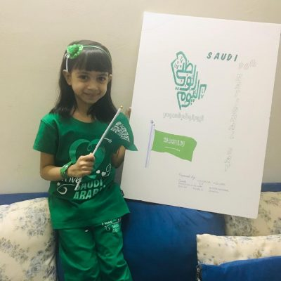 HAPPY SAUDI NATIONAL DAY (GRADE 1) (43)