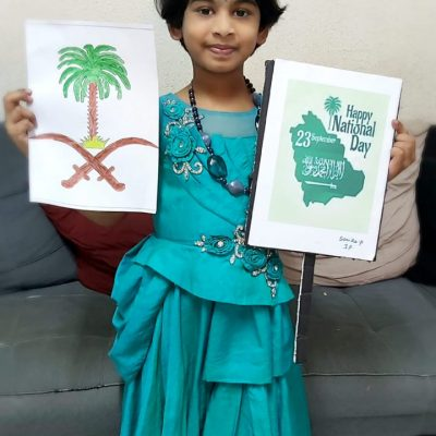 HAPPY SAUDI NATIONAL DAY (GRADE 1) (44)