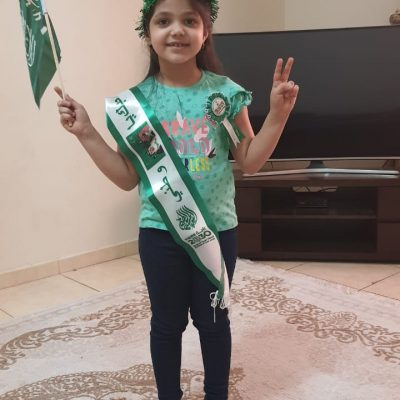 HAPPY SAUDI NATIONAL DAY (GRADE 1) (45)