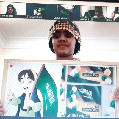 HAPPY SAUDI NATIONAL DAY (GRADE 1) (49)