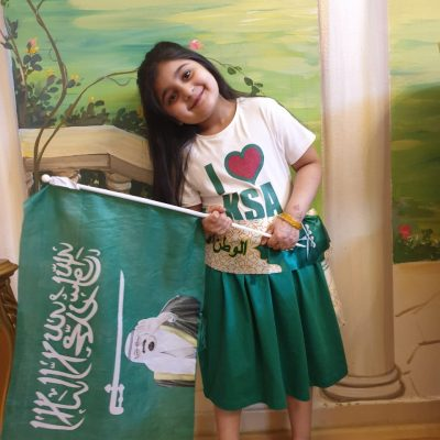 HAPPY SAUDI NATIONAL DAY (GRADE 1) (5)