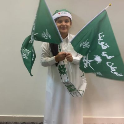 HAPPY SAUDI NATIONAL DAY (GRADE 1) (54)
