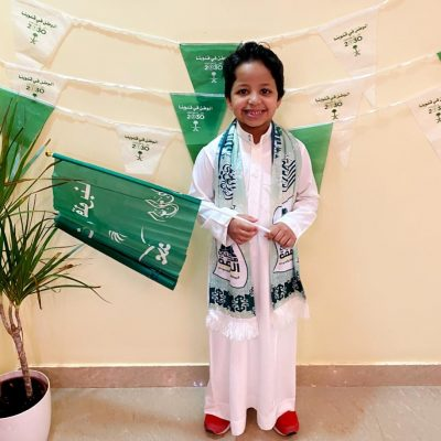 HAPPY SAUDI NATIONAL DAY (GRADE 1) (55)