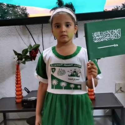 HAPPY SAUDI NATIONAL DAY (GRADE 1) (6)