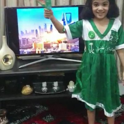 HAPPY SAUDI NATIONAL DAY (GRADE 1) (61)