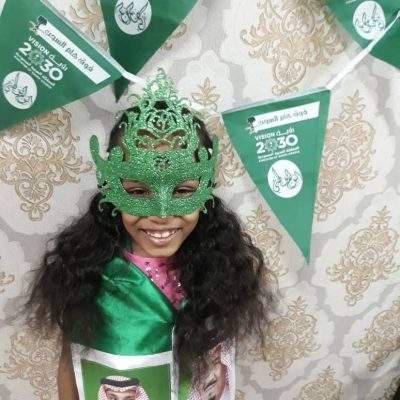 HAPPY SAUDI NATIONAL DAY (GRADE 1) (62)