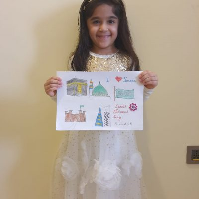 HAPPY SAUDI NATIONAL DAY (GRADE 1) (63)