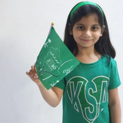 HAPPY SAUDI NATIONAL DAY (GRADE 1) (65)